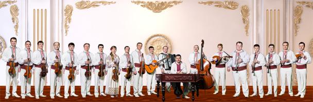 Orchestra 'Doina Basarabiei'
