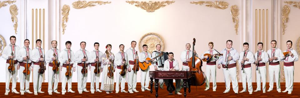 Orchestra Doina Basarabiei